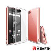 Rearth Sony Xperia Z5 Compact (Ringke Fusion)高質感保護殼(透明)贈送保護貼