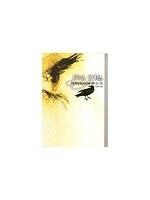 二手書博民逛書店 《Wu ya (in traditional Chinese, NOT in English)》 R2Y ISBN:957818316X│九丹