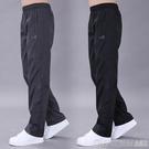 春秋季運動褲男休閒長褲滌綸速干滑面衛褲夏薄款寬鬆加大碼直筒褲 印象