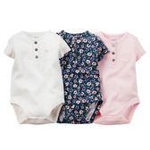 美國Carter's卡特童裝 女寶寶 純棉短袖包屁衣 三件組 多色【CA127G095】