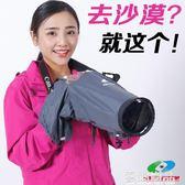 單反相機防雨罩攝影配件遮雨衣相機防塵罩防沙罩防水套單反配件 聖誕歡樂購免運