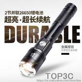 強光手電筒多功能遠射1000超亮特種兵氙氣防水5000燈打獵w可充電「Top3c」