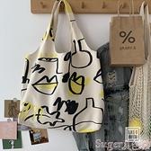 帆布包 2021原創馬蒂斯涂鴉側背包書包購物袋ins文藝簡約大容量帆布包女 suger