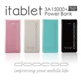 [富廉網] doocoo itablet 3A 15000+ 極致輕薄行動電源(itablet PB-018-1)