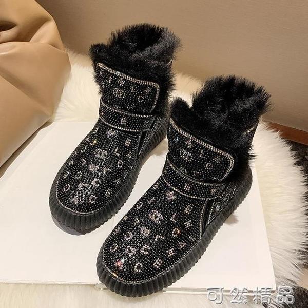 冬季水鑚滿鑚羊羔毛毛鞋翻領平底鞋大棉雪地棉靴兩穿短靴女鞋 聖誕節全館免運