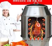 世廚雙層烤鴨爐商用燃氣木炭兩用烤雞爐脆皮五花肉烤爐不銹鋼吊爐 HM衣櫥秘密
