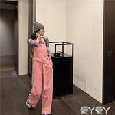 背帶褲 粉色牛仔褲背帶褲女秋裝長褲2021年新款港味褲子潮寬鬆顯瘦闊腿褲 愛丫 新品