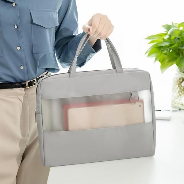 手提A4文件袋公文包女商務辦公資料檔案學生補習用書袋大容量防水 韓美e站