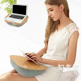 懶人桌 筆記本電腦桌床上宿舍學生多功能支架懶人帶枕頭膝上電腦做桌T 4色