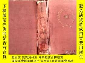 二手書博民逛書店the罕見burning bushY22240 sigrid u