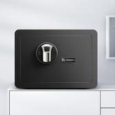 保險櫃 家用小型指紋密碼迷你全鋼防盜辦公保管箱櫃床頭入牆入衣櫃新品 莎瓦迪卡