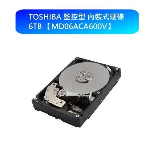 【新風尚潮流】TOSHIBA 硬碟 影音監控主機用 NAS專用 3.5吋 7200轉 6TB MD06ACA600V