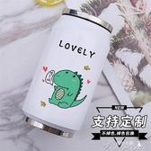 易拉罐保溫杯-文藝森系吸管式水杯 少女保溫杯小仙女易拉罐 提拉米蘇