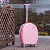 旅行箱  韓版小清新行李箱女20寸迷你可愛登機箱20寸小型旅行箱輕便密碼箱 傾城小鋪