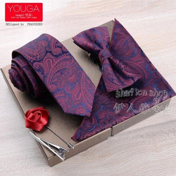 禮服三件套領 男正裝商務休閒韓版結婚新郎英倫 領帶 領結 方巾 DA3289『伊人雅舍』