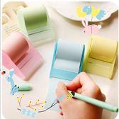❤️膠帶式便利貼 馬卡龍色系 文創小物 自己決定長度‼️ 便條貼 便條紙 重複黏貼 附膠台