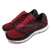 Brooks 慢跑鞋 Revel 紅 黑 男鞋 避震緩衝象限 運動鞋 【ACS】 1102601D669