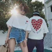 氣質情侶裝 夏裝新款夏季韓范寬鬆百搭印花男女短袖T恤 LR881【Pink 中大尺碼】