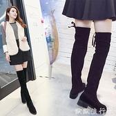 膝上靴 過膝長靴女冬2021年春秋季新款粗跟長筒百搭粗腿顯瘦胖mm彈力高筒 歐歐