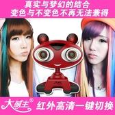 電腦攝像頭 大萌主F2雙鏡頭紅外線攝像頭高清美顏攝像頭美容主播視頻頭YYJ 卡卡西