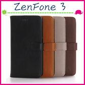 Asus Zenfone3 ZE552KL 5.5吋 復古皮套 瘋馬紋手機殼 商務素面保護套 支架 錢包式手機套 磁扣保護殼
