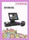 就是便宜23990元~pos點餐設備組合~一體成型觸控式主機+大鐵製錢櫃+高速熱感出單機  台中市