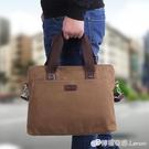 手提包 男士手提包橫款商務電腦包單肩斜背...