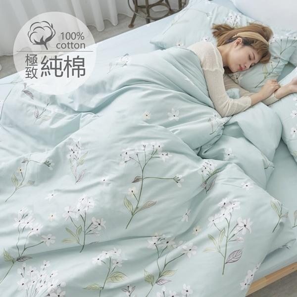 #B192#100%天然極致純棉3.5x6.2尺單人床包+雙人被套三件組(含枕套)台灣製 床單 被單
