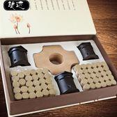 謎跡溫灸盒隨身灸家用宮寒熏蒸儀器艾條艾柱溫灸懸磁溫灸罐套裝 卡卡西
