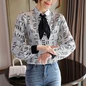 長袖襯衫.領帶港風印花襯衫女士韓版年秋季上衣設計感小眾垂感輕熟襯衣T528韓衣裳
