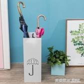 創意鐵藝雨傘架酒店大堂家用雨傘桶收納桶落地傘收納架子歐式傘架ATF  英賽爾