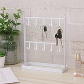 鐵藝鑰匙飾品掛架置物架創意架子門口收納掛鉤玄關進門桌面鑰匙架【聚物優品】