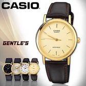 CASIO手錶專賣店 卡西歐  MTP-1095Q-9A 男錶 金面丁字  防刮礦物玻璃 防水30米 指針 數字 耐磨皮革錶帶
