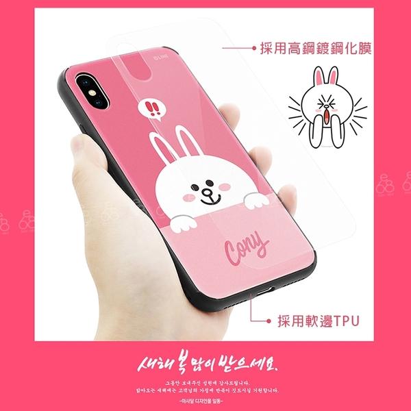 搶購中! iPhone XS Max 6.5吋 LINE 玻璃 手機殼 熊大 兔兔 莎莉 琉璃 情侶 保護套 可愛 卡通 鋼化玻璃