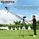 單反攝影攝像機3米小搖臂伸縮5D婚禮DV微電影便攜折疊迷你臂【潮男街】