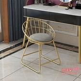 梳妝椅 現代簡約蝴蝶結網紅化妝梳妝凳靠背美甲椅子臥室ins北歐少女凳子T