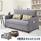 沙發床/ 鐵木真雙人沙發床 咖啡色 / ...