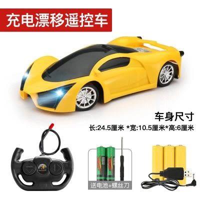 遙控車兒童玩具可充電漂移仿真超大無線遙控汽車男孩電動賽車模型【尾牙交換禮物】