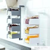 調料盒套裝廚房用品鹽罐壁掛免打孔家用調味罐佐料瓶組合裝收納盒  韓慕精品