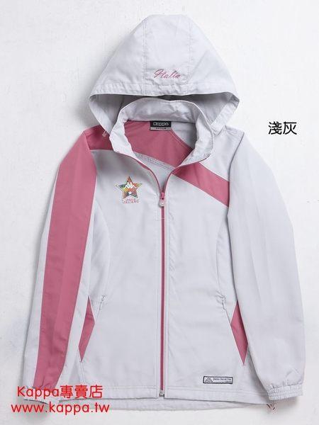 Kappa 女生竹炭風衣外套(可拆帽)FC52-C826-7