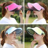 帽子女夏天戶外騎車防曬帽防紫外線遮陽帽時尚遮臉百搭太陽帽涼帽