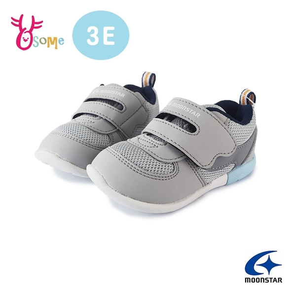Moonstar月星童鞋 寶寶學步鞋 男童運動鞋 日本機能鞋 矯正鞋 3E寬楦 魔鬼氈 小童 J9699#灰色◆奧森
