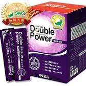 專注唯一 Double Power 專利7+1雙效益生菌