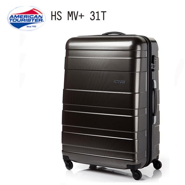 [佑昇]Samosnite美國旅行者AMERICAN TOURISTER四輪29吋行李箱31T硬箱(可擴充) (活動優惠中!)