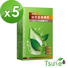 【日濢Tsuie】窈窕山苦瓜綠纖籽Plus加強版(30顆/盒)x5盒
