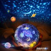 小夜燈浪漫投影插電臥室臺燈創意夢幻嬰兒童睡眠遙控月球燈床頭燈  朵拉朵衣櫥