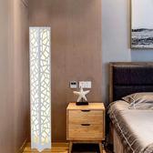 落地燈-簡約現代個性創意落地燈立燈LED客廳臥室臺燈北歐雕花藝術坐地燈