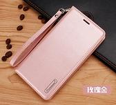 華碩 ZenFone7 Pro ZS671KS ZS670KS 插卡可立式 手機套 隱藏磁扣 保護套 手機殼 手提式 皮套
