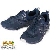 New Balance 574 深藍色 透氣網布 套入式 運動鞋 中童鞋 NO.R1828