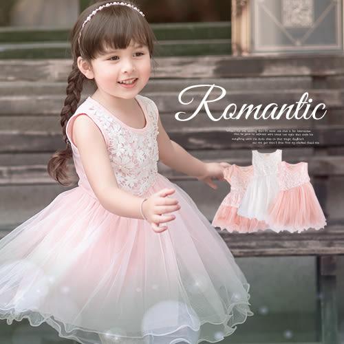 浪漫花織綴珍珠雪紡層紗洋裝禮服(230647)★水娃娃時尚童裝★